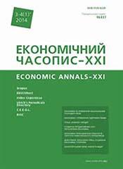Журнал «Економічний Часопис-XXI»